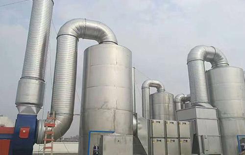 南通工业废气处理设备