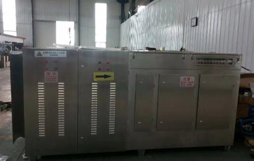 活性炭废气净化设备
